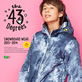 【43Degrees】 Snowboard Wear New Model / Unisex Jacket&Pant Set★ / Style_F31〜43[fs01gm]