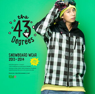 【43Degree】 Snowboard Wear New Model / Unisex Jacket&Pant Set★ / Style_F69〜80[fs01gm]