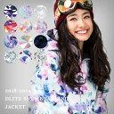 スノーボードウェア レディース スキーウェア ジャケット単品...