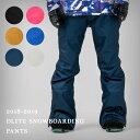 スノーボードウェア レディース スキーウェア パンツ単品 D...