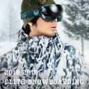 スノーボードウェア メンズ スキーウェア 上下 セット DL...