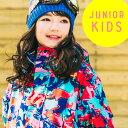 【セール】スキーウェア キッズ ジュニア 130 / 140...