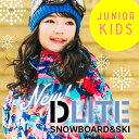 スキーウェア キッズ ジュニア 130 / 140 / 15...
