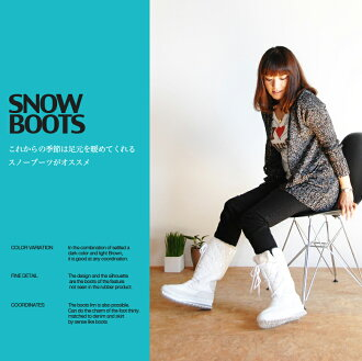 ★ the final price down ★ popular boots in limited quantities in addition to slashing ♪ rubber duck style ☆ シューダウン ☆ / boots 02P01Sep13