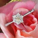 ショッピングデザイン 0.05ct ダイヤモンド リング フラワーデザインリング ダイヤモンド 【鑑別書付】