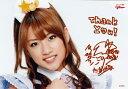 AKB48 生写真AKB48 生写真 高橋みなみ サイン入り生写真 グ・・・