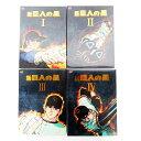 新 巨人の星 DVD-BOX 全4巻セット 【中古】【アニメD