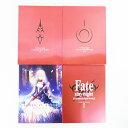 Fate/stay night [Unlimited Blade Works] Blu-ray Disc Box I&II 2BOXセット【完全生産限定版】 【中古】【アニメBD】【鈴鹿 併売品】【011-180514-05BS】
