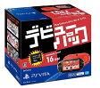 【中古】【訳有(保証印切れ)】PlayStation Vita デビューパックWi-Fiモデル[PCH-2000] レッド/ブラック 本体を包むシート、プロダクトコード欠品 【中古】【PSVita本体】【四日市 併売品】【0600006Ry】