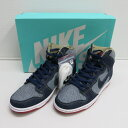 "NIKE SB DUNK HIGH TRD QS ""REES..."