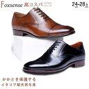 【送料無料】ビジネスシューズ メンズ 紳士 革靴 フォーマル...