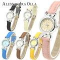 送料無料 ポイント10倍 ALESSANDRA OLLA アレサンドラオーラ レディース腕時計 レディースウォッチ ...