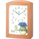 目覚まし時計 置き時計 シチズン リズム時計 RHYTHM CITIZEN トトロ オルゴールアラーム音 R752N 置型 4RM752MN06 ブラウン CITIZEN