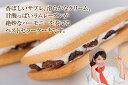 【送料無料】ハイレーズン20個入 洋菓子 ギフト ハロウィン 個包装 詰め合わせ レーズン サンド クッキー 内祝い お礼 お祝い お返し 東京 手土産 スイーツ ご挨拶 快気祝い 贈り物 粗品 焼き菓子 お菓子 のし 人気 ゴルフ 景品