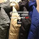 【ZANTER JAPAN】ザンタージャパン DownParka WP ダウンパーカー/ダウンジャケット/アウター/ダウン/ジャンパー/メンズ/アウトドア/キャンプ/南極観測隊/送料無料/800/フィルパワー/日本製/made in japan/メイドインジャパン/国内ダウン/シュラフ/国産