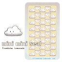 [43298]雨雲【ミニミニセレクト お天気】 こちらは雨雲の単品シールです。 紙モノ かわいい紙もの 可愛い紙雑貨 おしゃれ大人文具