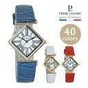 ピエールラニエ キャトルウォッチ レディース腕時計 革ベルト...