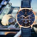 ピエールラニエ クロノグラフウォッチ225Dモデル メンズ腕時計 レザーベルト クロノグラフ ブルー
