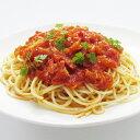 さっぱり美味しいトマトのパスタ! アマトリチャーナパスタセット (1人前)シェフ手作りパスタソースと 便利で美味しい♪1分温めるだけの冷凍パスタ麺のセットです!