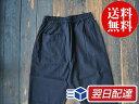 うなぎの寝床 もんぺ 久留米絣 無地 薄手 ブラック 3サイズ メンズ レディース お洒落 おしゃれ 日本製
