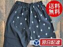 うなぎの寝床 もんぺ 久留米絣 十字模様 薄手 ブラック メンズ レディース お洒落 おしゃれ 日本製