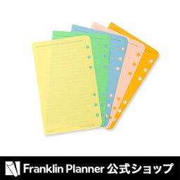 [ポケットサイズ(ナロー変形サイズ)]カラー・ワイド・ラインページ