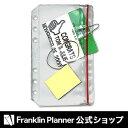 【コンパクトサイズ(バイブルサイズ)】ファスナー・ポーチ10P03Dec16