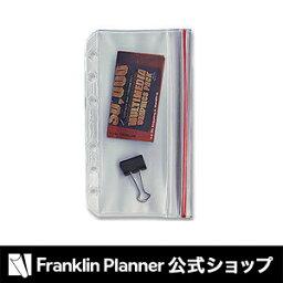 [ポケットサイズ(ナロー変形サイズ)]ファスナー・ポーチ