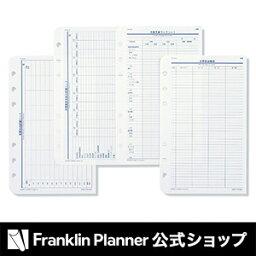 [ポケットサイズ(ナロー変形サイズ)]支出管理用紙