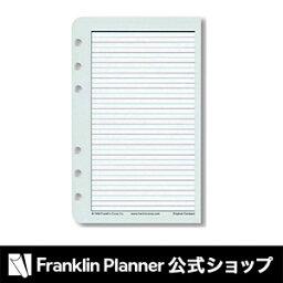 [ポケットサイズ(ナロー変形サイズ)]オリジナル・ラインページ(日本語版・英語版兼用)