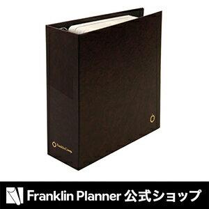 [手帳バインダー]【コンパクトサイズ】保管用バインダー532P15May16