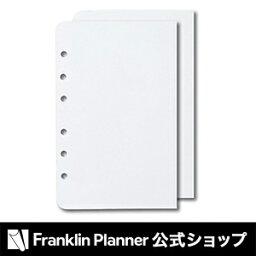 [ポケットサイズ(ナロー変形サイズ)]ホワイト・ブランク・ページ(50枚入り)