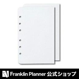 [ポケットサイズ(ナロー変形サイズ)]ホワイト・ブランクページ(200枚入り)
