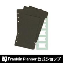[ポケットサイズ(ナロー変形サイズ)]プラスチック・インデックス・タブ