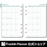 コンパクトサイズ(バイブルサイズ)オリジナル・見開き月間カレンダー2016年10月(日本語版)6穴10P03Dec16