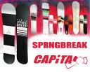 CAPITA キャピタ<SPRINGBREAK>スプリングブレイク2015/2016スノーボード板RSS align=