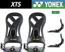 YONEX ヨネックス XTS エックスティーエス ユニセックスモデル 16-17 スノーボード ビンディング 02P03Dec16