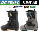 予約商品 YONEX ヨネックス FLINT AB フリント ユニセックスモデル 16-17 スノーボード ブーツ ステップインブーツ ※10~11月発送予定