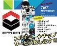 フルチューンナップ付き☆2016/2017【 FTWO 】<TNT >16-17グラトリスノーボード板 ※10月発送予定