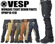 予約商品☆2016/2017【VESP】< TIGHT DENIM PANTS>vpwp1601dレディースパンツスノーボードウェア16-17