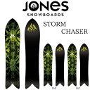 ジョーンズ ストームチェイサー JONES STORM CHASER SNOWBOARD スノーボード 板 2018-2019