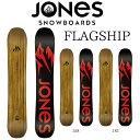 ジョーンズ フラッグシップ JONES FLAGSHIP SNOWBOARD スノーボード 板 2018-2019