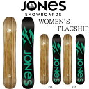 ジョーンズ レディース フラッグシップ JONES WOMENS FLAGSHIP SNOWBOARD スノーボード 板 2018-2019