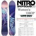 ナイトロ レディース ドロップ 18-19 NITRO DROP SNOWBOARD スノーボード 板 2018-2019