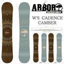 アーバー レディース ケイデンス キャンバー ARBOR CADENCE CAMBER SNOWBOARD スノーボード 板 2018-2019