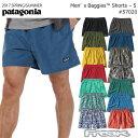 パタゴニア PATAGONIA バギーズショーツ 57020
