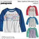 パタゴニアPATAGONIA子供用Tシャツラッシュガード60017<BabyCapileneSilkweightCrewベビーキャプリーンシルクウェイトクルー>子供服子ども服※取り寄せ品