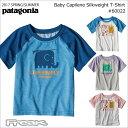 パタゴニアPATAGONIA子供用Tシャツラッシュガード60022<BabyCapileneSilkweightT-ShirtベビーキャプリーンシルクウェイトTシャツ>子供服子ども服※取り寄せ品