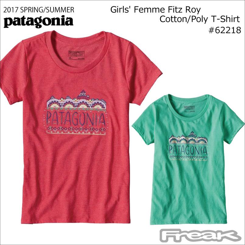 パタゴニア ガールズ フェム フィッツロイ コットン/ポリ Tシャツ