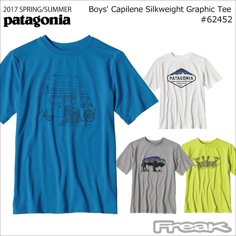 パタゴニア キャプリーン・シルクウェイト・グラフィック・Tシャツ